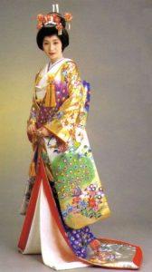 Full Kimono