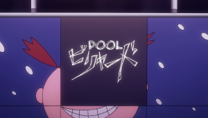 "Show's title is ""billiards."" Katakana says ""biriyaado."" Translated as ""pool."" T_T"